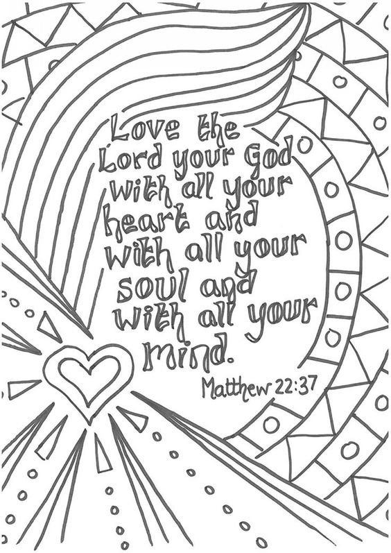 Matthew 22:37 Scripture Bible Verse Coloring | Très Belle