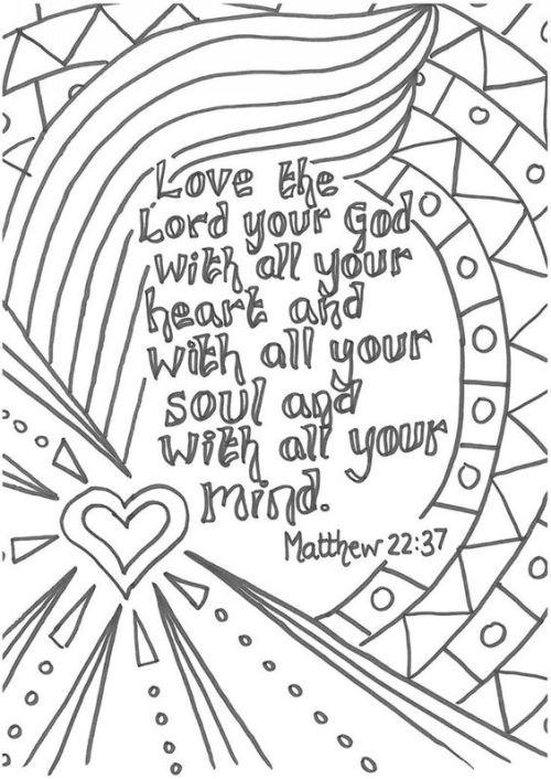 Matthew 22:37 Scripture Bible Verse Coloring | Très Belle